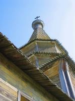 Петропавловская церковь. Купол