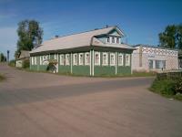 Бывшее здание отделения СберБанка