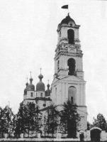 Собор в Емецке. Примерно 1930 г.