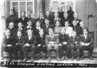 9-г класс Емецкой средней школы, 1955 г.