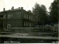 Емецкое педучилище, 1940г.