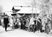 Первомайская демонстрация,1983 год