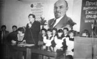 Вечер встречи выпускников в 1986 году