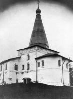 Благовещенская церковь. Вид с западной стороны. Начало XX века