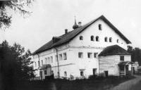 Настоятельский корпус. Начало XX века