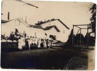 1936 г.
