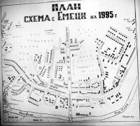 План села Емецк. 1995 г.