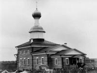 Церковь во имя Нерукотворного образа святого пророка Ильи и Николая Чудотворца в Пингише, 1885 г. (Погост).