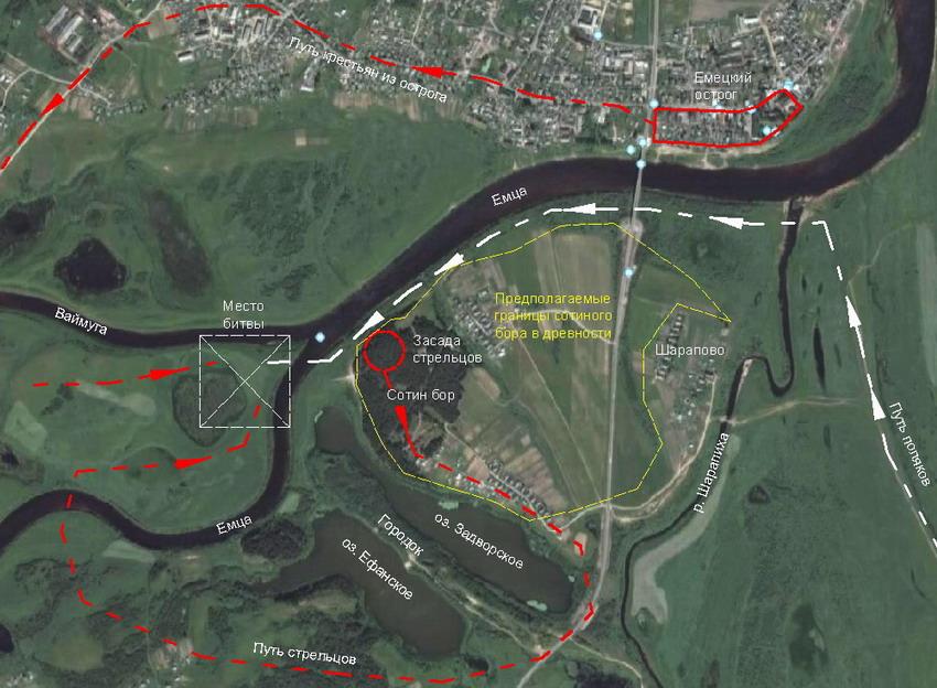 на карте показана осада емецка и место засады стрельцов, защищающих город