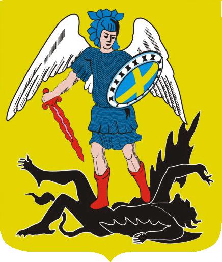 герб города архангельска