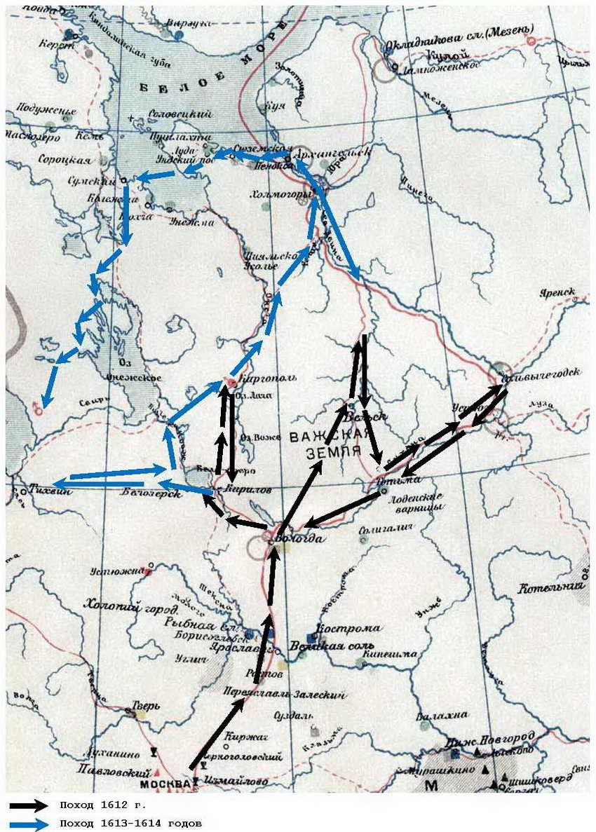 на карте обозначены трассы походов солдат лисовского в 1612–1613 гг.